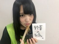 【欅坂46】菅井友香がとんでもない事をされてるんだが... ※画像あり