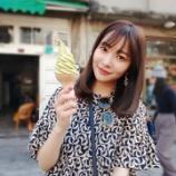 『指原莉乃、海外います。(台湾かな!?)』の画像