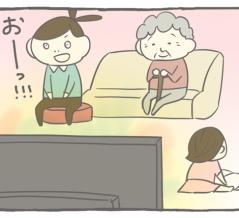 オリンピック開会式を見た香港おばあちゃんの感想