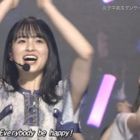 『【乃木坂46】Sing Out!の大園桃子『この笑顔、守りたい・・・』【ベストヒット歌謡祭】』の画像