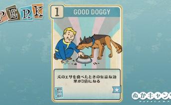 Fallout 76:Good Doggy(Endurance)