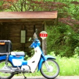 『スーパーカブ乗りの あるある (110cc)』の画像