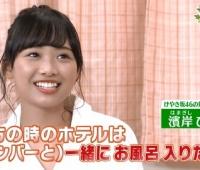 【欅坂46】ひよたんがべみほの風呂に興味津々すぎる件