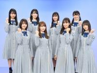 【日向坂46】『高校生クイズ 練習大会ライブ配信』にあのメンバーが大抜擢!!!!!!!