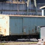 『放置貨車 テキ200形テキ218』の画像