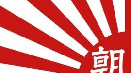 【東京五輪】朝日新聞「メダル図柄が旭日旗、韓国社会では戦犯旗という見方がある」