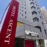 『ジャパン・ホテル・リート投資法人・福岡で保証金問題を解決』の画像