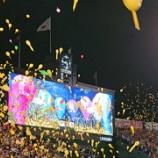 『甲子園~'19.6月【交流戦】阪神vs.西武』の画像