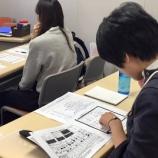 『「ジリツを促す」サポートを学ぶ勉強会【リニューアル準備中】』の画像