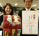 「入学おめでとう、タイガーマスクのおじいちゃんより」…クリスマスにランドセルの贈り物、長崎市役所