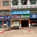 【動画】中国、封鎖された武漢に取材に入った、まるでゴーストタウンの様相だ! [海外]