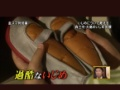 【悲報】森三中・大島さんが受けた過酷なイジメ……….