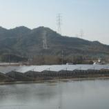 『発電出力500kw 岡山太陽光発電所』の画像