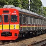 『【東横スタイル】東急8000系8003F暫定8連化』の画像