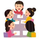『第21回 関東ペアレンツキャンプ親の会開催のお知らせ!』の画像