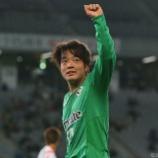 『東京V 清水MF高木善朗を完全移籍で獲得 今季8得点 / 移籍情報まとめ』の画像