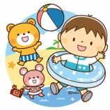 『【クリップアート】海と子どものイメージ』の画像