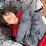 『[イコラブ] 佐々木舞香~メンバーリレーブログ~「おうち時間 や今後やりたいことについて紹介」【まいか】』の画像
