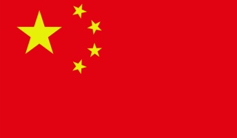 仕事で中国住んでたけど質問ある?