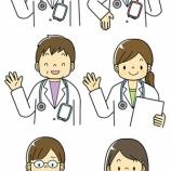 『【クリップアート】女医さん・白衣の女性イラストを追加しました』の画像
