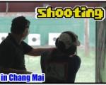 タイで射撃体験してきたinチェンマイ