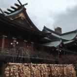 『【東京観光】権現造りが美しい!湯島天神(湯島天満宮)』の画像