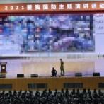 中国軍さん、デスクトップ表示事故を起こして見せちゃいけないのが映り終わるwwwww
