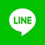 『【小ネタ】LINEを3つ以上のデバイスで使う方法』の画像
