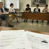 『第3回理事会開催』の画像
