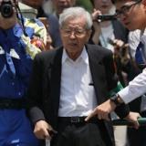 裁判長「遺族や被害者に謝罪してください」→飯塚被告、無視して退廷…