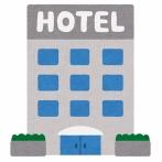 【画像あり】東京のホテルの7月の価格、とんでもないことになるwwwwwwww