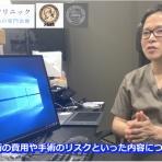 美容形成外科医Dr 牧野のblog
