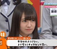 【欅坂46】渡辺梨加ついに覚醒!!新キャラ『ゴー☆ジャス渡辺』誕生www【欅って、書けない?】