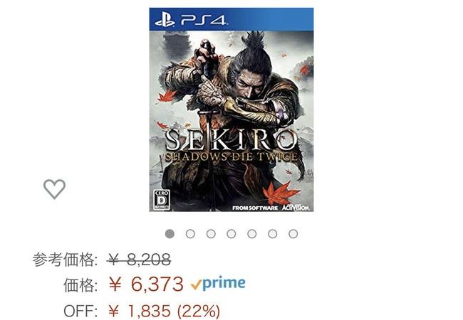 【アマゾン】SEKIROのレビュー数が凄いことにwwwww