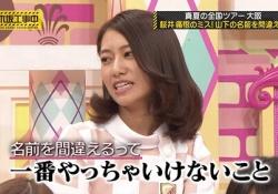 【悲報】乃木坂46運営、新4期生の「林瑠奈」の名前を間違えてしまう・・・