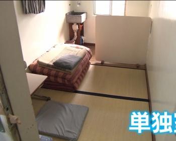 【衝撃】大阪・寝屋川で娘(33)の遺体を放置した夫婦がヤバすぎ・・・10数年前から娘を布団と簡易トイレ付きの2畳の部屋へ隔離、外から施錠