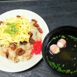 『今日の太田昼食!』の画像