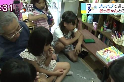 【画像】女子小学生が集まる「おっちゃんプレハブ」がこちらのサムネイル画像
