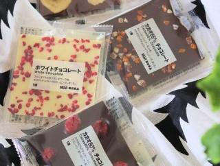 【無印】これは買い!大人も嬉しいフォトジェニックなチョコ & ポチレポ 初めて買ったクリスマスの定番など~♪