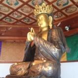 『五郎丸ポーズの仏像をこの秋冬に拝む5つのポイント+α(岐阜県関市・関善光寺)』の画像