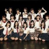 『【欅坂46】SKE48新センター小畑優奈『同い年の平手さんを尊敬してます』』の画像