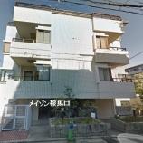 『★ 賃貸 ★ 3LDK 『鞍馬口駅』 分譲賃貸マンション』の画像