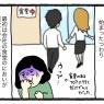【妊娠レポ6】会社員ゆとりと初めてのつわり