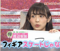 【欅坂46】9文字クイズ対決でべりかがまさかのwwwwww②【KEYABINGO!3 #1】