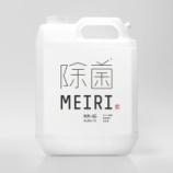 『業務用の大容量モデル「MEIRIの除菌 MM-65」の生産を本格化』の画像