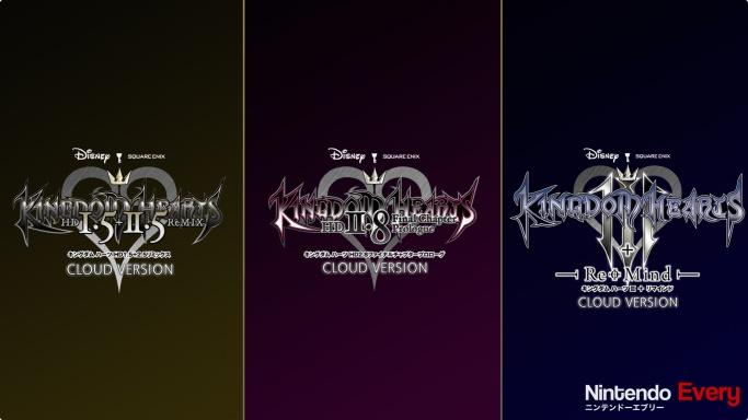 『キングダムハーツ』3作品がNintendo Switchに登場