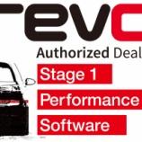『Revo Technik web shopにて販売開始』の画像