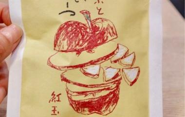 『☆頂き物☆ 青森 【おきな屋 そふとどらいふるーつ】りんごを半生にしたフルーツのおやつはハマる美味しさ*\(^o^)/*』の画像