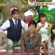 小島瑠璃子の下着の色、正解が発表された模様wwww[画像あり] アイドルファンマスター