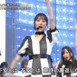 『【乃木坂46】え!?梅澤美波、腕が細くて長すぎないか・・・??【うたコン】』の画像